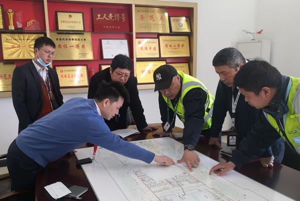 浙江省机场集团